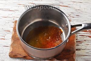 В небольшом толстостенном сотейнике растопите сахар (2 ч. л.) до янтарного, карамельного цвета. Для этого выложите сахар в сухой сотейник, который поместите на небольшой огонь. Не перемешивая сахар, дождитесь, пока он не окрасится в янтарный цвет. Будьте внимательны — не пережгите сахар, так как он будет потом горчить. Помните также, что карамель будет доготавливаться даже после того, как вы снимете сотейник с огня, поэтому примите это во внимание и снимите сотейник чуть раньше.