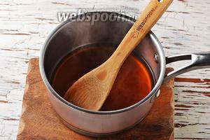Слегка охладите карамель и соедините с горячей водой 200 мл. Перемешайте до полного растворения карамели. Вода окрасится в красивый карамельный цвет и станет очень ароматной.