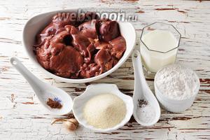 Для работы нам понадобится куриная печень, молоко, манная крупа, чеснок, яйца, пшеничная мука, соль, чёрный молотый перец, молотый мускатный орех.