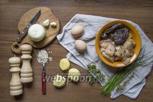 Подготовить продукты. Для большего аромата и вкуса, можно замариновать мясо на сутки в любимых травах и специях.