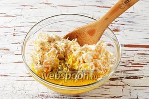 2 яйца взбить. Отложить 1 ст. л. яичной смеси для смазывания пирога сверху. Остальные яйца соединить с луком, натёртым плавленым сыром (200 г), солью 0,5 ч. л., чёрным молотым перцем 0,1 ч. л. Перемешать.