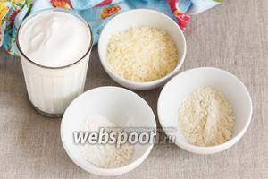 Ингредиенты, которые потребуются для приготовления сырной начинки: сметана, сыр твёрдый, мука кукурузная, мука пшеничная.