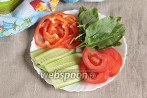 Для овощной начинки 1 помидор нарезать тонкими дольками, 1 огурец пластинками, 1 перец болгарский кольцами. Листья салата (1 пучок) можно заменить на щавель, добавляется приятная кислинка.