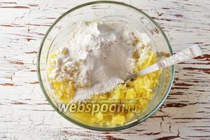 Соединить охлаждённый картофель (это важно!), 1 яйцо, муку 100 г соль 0,75 ч. л., чёрный молотый перец 0,1 ч. л. Хорошо перемешать.