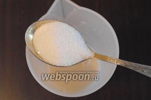 Для опары в половине картофельного отвара (100 мл) растворить 21 грамм дрожжей, 0,5 ч. л. соли и сахар (1 ст. л.). Поставить в тёплое место.
