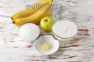 Для работы нам понадобится сметана, сахар, быстрорастворимый желатин, вода, яблоко, банан.