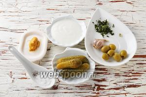 Для работы нам понадобятся маринованные огурцы, майонез (у меня домашнего приготовления), готовая горчица, оливки без косточек, укроп (у меня замороженный), чеснок, соль, чёрный молотый перец.