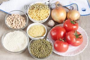 Для приготовления кушари потребуются следующие ингредиенты: чечевица зелёная или коричневая, рис длиннозернистый, нут, макароны (любой формы, но не очень крупные), вермишель мелкая, лук репчатый, чеснок, помидоры, масло сливочное, масло оливковое, соль, перец, масло для фритюра.