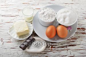 Для работы нам понадобится сахар, пшеничная мука, яйца, разрыхлитель, сливочное масло, кефир, чёрный шоколад.