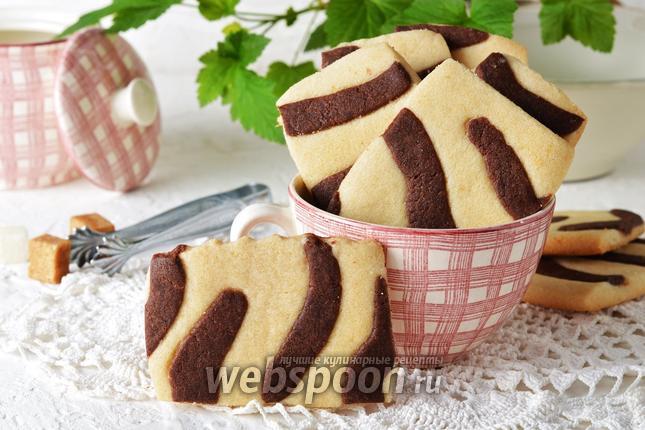 Фото Песочное печенье «Зебра»