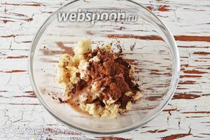 Вмешать в него 1 ст. л. какао и сметану 5 г. Сметана необходима для уравновешивания баланса густоты теста, так как какао порошок сделает его более густым.