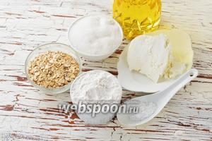 Для работы нам понадобится творог, овсяные хлопья, сахар, соль, пшеничная мука, подсолнечное масло, желток яйца.