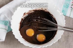 В остывшую черёмуховую массу добавить сахарный песок (50 г) и 2 куриных яйца. Тщательно перемешать.