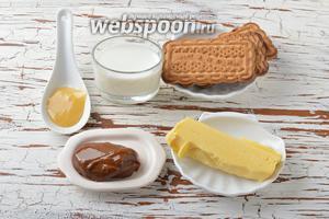 Для работы нам понадобится варёное сгущённое молоко, молоко, печенье типа «топлёное молоко», мёд, сливочное масло.