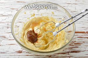 Частями добавлять в масляную смесь варёное сгущённое молоко (350 г), постоянно взбивая.