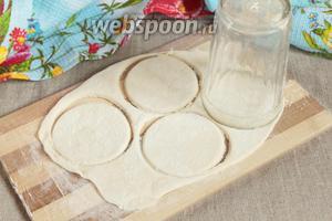 На присыпанной мукой поверхности раскатать тесто в пласт толщиной 1-1,5 мм. Вырезать сочни, например, гранённым стаканом.
