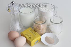 Нам понадобится мука, яйца комнатной температуры, размягчённое сливочное масло, соль, сахар, тёплое молоко, сухие дрожжи и панировочные сухари для присыпки булочек.
