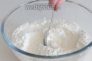 В глубокую миску просеять 4 стакана муки и положить 1,5 ч. л. соли. Перемешать сухие ингредиенты.