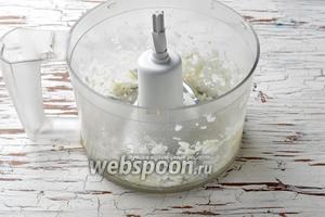 Лук 50 грамм очистить и измельчить в чаше кухонного комбайна (насадка металлический нож).