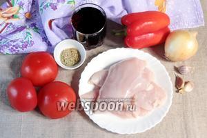 Для приготовления курицы по-итальянски в домашних условиях потребуются следующие ингредиенты: грудка куриная, помидоры, перец сладкий, лук репчатый, вино красное сухое, чеснок, сухие розмарин и орегано.