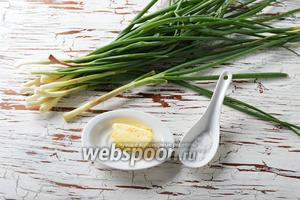 Для работы нам понадобится зелёный лук, сливочное масло, соль.