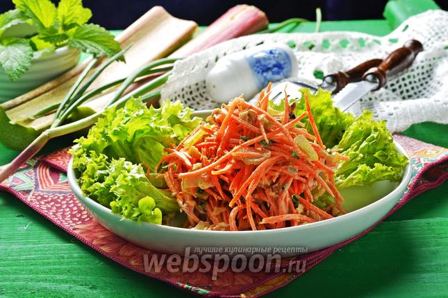 Фото Салат из ревеня, моркови и грецких орехов