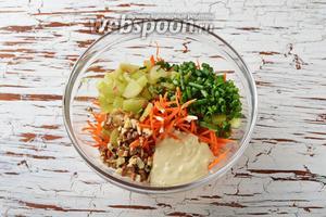 Соединить ревень, морковь, орехи, заправку, мелко нарезанный зелёный лук (350 г). Перемешать.