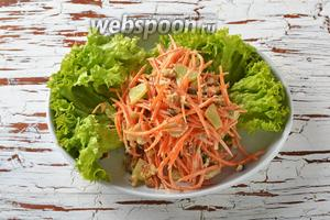 Салат из ревеня, моркови и грецких орехов готов.