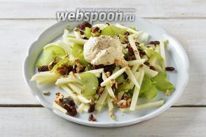 Подать салат, украсив холодной, густой сметаной, посыпанной 1 щепоткой чёрного молотого перца.