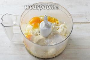 В чашу кухонного комбайна (насадка металлический нож) поместить творог 500 г, 3 яйца, сахар 3 ст. л., манную крупу (2 ст. л.).