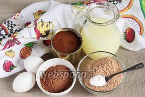 Для приготовления пирожных в микроволновке потребуются следующие ингредиенты: отруби, какао-порошок, сыворотка молочная, яйца куриные, разрыхлитель теста и варёное сгущённое молоко.