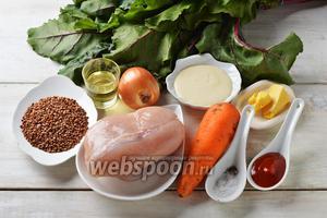 Для работы нам понадобятся молодые листья свёклы, куриное филе, гречневая крупа, репчатый лук, морковь, сливочное масло, подсолнечное масло, соль, чёрный молотый перец, сметана, томатная паста, вода.