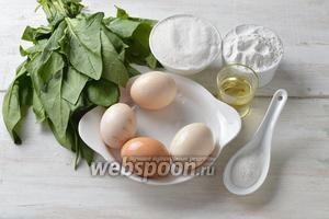 Для работы нам понадобится свежий шпинат, яйца, пшеничная мука, разрыхлитель, подсолнечное масло, сахар.
