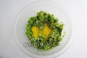 Добавить 2 яйца. Посолить (1 щепотка), поперчить (1 щепотка). Замесить фарш.