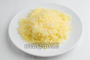 Твёрдый сыр (100 г) измельчить на тёрке.