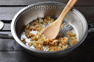 2 луковицы очистить, нарезать кубиками и обжарить на подсолнечном масле (4 ст. л.) до золотистости.