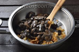 Добавить 350 грамм смеси лесных грибов (грибы должны быть предварительно отваренными и нарезанными небольшими кусочками). Жарить, помешивая, 7-8 минут. Приправить солью (0,75 ч. л.) и чёрным молотым перцем (0,1 ч. л.). Охладить. Соединить с натёртым на крупной тёрке сыром 80 г и белком 1 яйца.