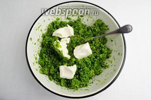 К общей массе добавить сливочный сыр Буко (150 г). Можно выбрать мягкий сыр по своему вкусу. Перемешать.