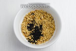 Грецкие орехи (50 г) очистить, поджарить, измельчить. Добавить черный кунжут (2 ст. л.) Перемешать.