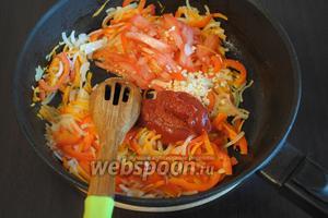На сковороде разогреть подсолнечное масло (20 мл), поджарить нарезанные овощи, добавить (1 ст. л.) томатной пасты или соуса и измельчённый чеснок (3 зубка).