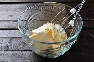 Сливочное масло 150 г комнатной температуры соединить с сахаром 2 ст. л. и взбить в пышную массу.
