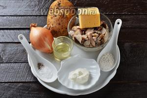 Для работы нам понадобится картофель, белые грибы (предварительно отваренные, могут быть замороженные), твёрдый сыр, сметана, лук, соль, чёрный молотый перец, мука, подсолнечное масло.