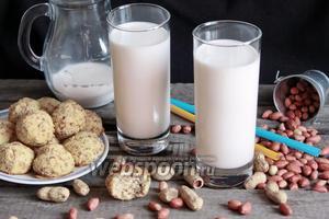 Арахисовое молоко