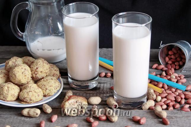 Фото Арахисовое молоко
