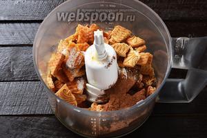 150 грамм печенья поломать и поместить в чашу кухонного комбайна (насадка металлический нож) вместе с порошком какао 1 ст. л. и растопленным охлаждённым сливочным маслом 70 грамм.