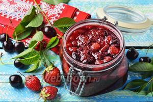 Варенье из клубники и вишни