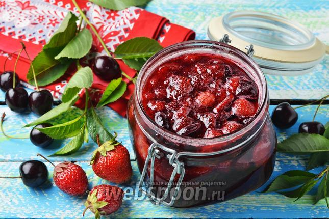 Фото Варенье из клубники и вишни