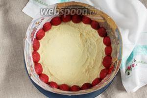 Клубнику (мне потребовалось 11 ягод) разрезать вдоль на две половинки и аккуратно поставить на крем по краю коржа срезами плотно к кольцу.
