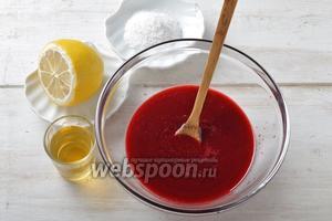 Соединить вишнёвое пюре, сахарную пудру 50 г, лимонный сок 0.2 ч.л. и коньяк 1 ст.л.. Перемешать. Сахарная пудра должна полностью раствориться.