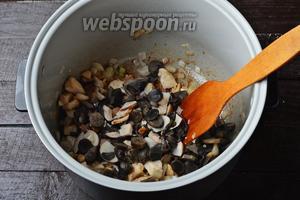 Добавить в чашу подготовленные грибы и жарить, помешивая, 5 минут.